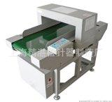 【專業生產】小型輸送式檢針機 食品檢針機 服裝檢針機