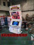 王者榮耀電玩娛樂遊戲機