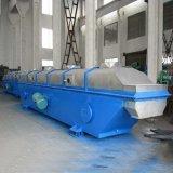 ZLG系列振動流化牀乾燥機