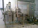 超聲波提取濃縮設備,中藥提取設備定製生產