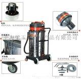 半導體無塵車間80L工業不鏽鋼吸塵器出售