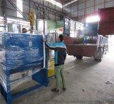 塑料臥式攪拌機廠家直銷