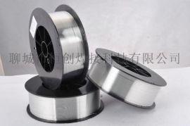 廠家直銷恆創焊絲5356鋁焊絲1.6mm   鋁鎂合金 盤絲 國際正品