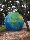 青島大型雕塑生產廠家玻璃鋼地球儀 景觀雕塑地球