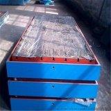 鑄鐵平臺 劃線測量焊接平臺 T型槽平臺 可定做