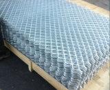 孔徑6公分7公分鋁合金防盜網 裝飾吊頂鋁網