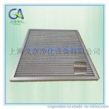 3層、7層鋁網初效金屬網過濾器