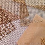 銅絲網,銅絲網價格,東方銅絲網