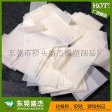乳白色PET膠片,白色PVC膠片,白色絕緣膠片
