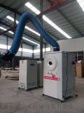 HCHY移動焊接煙塵淨化器 反吹式小型焊煙除塵器