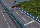 恆科高低速動態公路治超監控網路系統