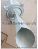 防爆揚聲器 dYH-5型防爆揚聲器
