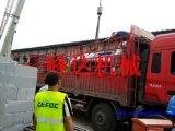 北京Q11 2*2000型電動剪板機 機械剪板機 北京剪板機廠家 咬口機共板法蘭機批發