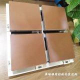 裝飾鋁蜂窩板提供設計參考 海南定製鋁蜂窩板廠家