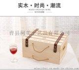 實木六只裝紅酒禮盒、松木、桐木