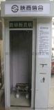 離行式大堂ATM取款機櫃定製製造廠家銷售
