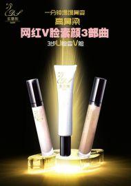 氨基酸洗面奶,氨基酸潔面乳代工,化妝品生產廠家