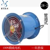 軸流風機 通風換氣2#2 低噪音 崗位風機 排風扇 全銅220V 380V 管道風機