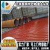 自來水管道防腐 內襯水泥沙漿 8710無毒飲用水倉 螺旋管焊管防腐
