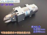 廠家直銷 威萊仕氣動剪刀 LF-20/F5S加硬刀日本進口塑料氣剪