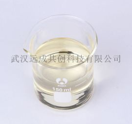 4-甲基戊酸99% CAS:646-07-1 食用香料
