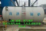 菏鍋2噸低氮燃氣蒸汽鍋爐WNS2-1.25-Q