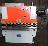折彎機 WC67K-30T1600型數控折彎機