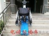 啓運殘疾人爬樓車 金華市亳州市樓道電梯液壓升降平臺