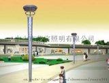 燕宇景觀燈