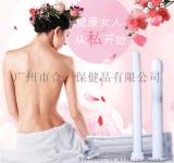 女性私處護理陰道宮頸糜爛炎症3號抗hpv凝膠 OEM加工貼牌