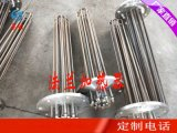 電熱水管瀝青加熱器 電加熱導熱油加熱器法蘭加熱器