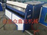 廠家直銷供應氣動折方機,共板法蘭折方機