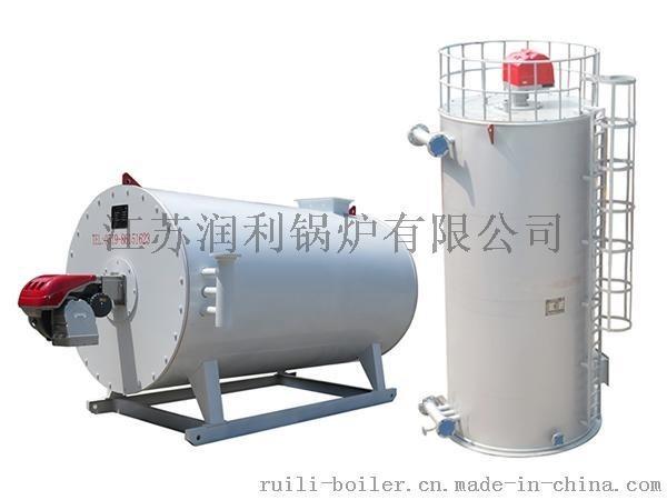 YY(Q)W(L)燃油(氣)立(臥)式有機熱載體爐