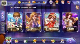 廣東韶關特色麻將手機棋牌遊戲公司新軟便宜包售後