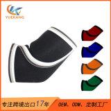 YK-SPE001海綿運動加壓護臂護肘運動護具廠家