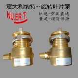 高壓噴霧泵PR1AZ系列高壓泵增壓泵
