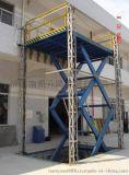 廠家供應天津電動升降機/北京固定式液壓升降貨梯