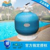 Q400愛克過濾沙缸 小型兒童泳池專用AQUA砂缸 精度過濾砂缸