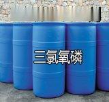 江蘇三氯氧磷生產廠家 齊魯石化三氯氧磷多錢