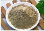 廣州雅清專供美容院中藥膜粉美白祛斑祛痘修復排毒脫敏可拿半成品可oem