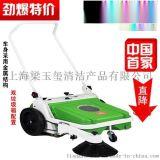 德威萊克無動力掃地機/手推式掃地機