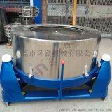 供應工業脫水機 工業脫水甩幹機 不鏽鋼脫水機