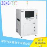 AOI自動光學檢測儀ZS-600B 二手AOI設備