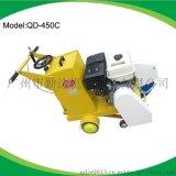 廣州廠家供應QD-450C 柴油冷風電啓動混凝土路面切縫機