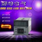 溫州西崎廠家供應XMTD-2001M數顯撥碼溫控器