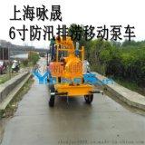 柴油抽水機 柴油抽水機泵 柴油抽水機泵組