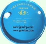 上海遠東牌三醋酸甘油酯增塑劑三乙酸甘油酯