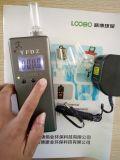 青島路博 YJ0118-3礦用數位顯示酒精檢測儀