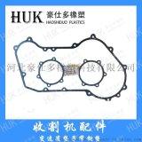 供應HUK收割機配件 久保田收割機配件688變速箱密封墊片52200-15132
