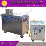 陝西丹鳳蒸汽洗車機  蒸汽清洗內飾發動機效果好